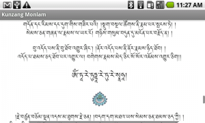 A screenshot of the Tibetan WebView app.