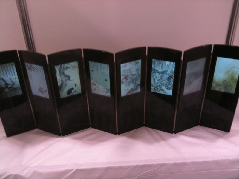 Video Folding Screen